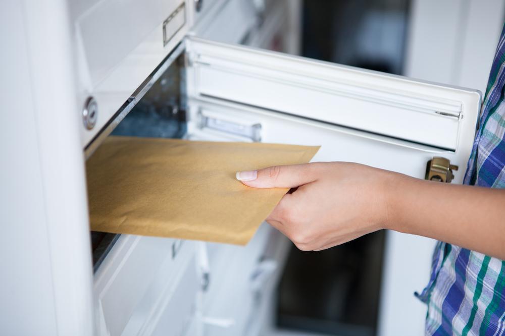 Адресная доставка