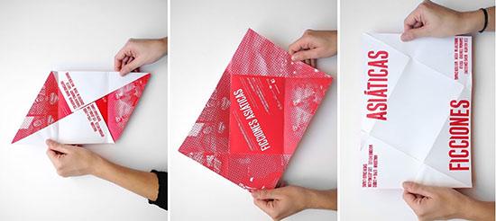Конверт в почтовый ящик