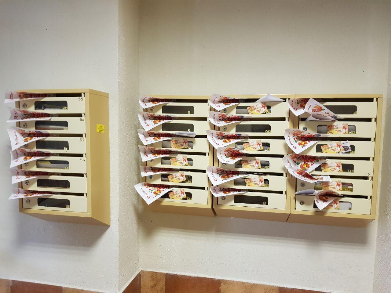 разноска рекламы по почтовым ящикам в Москве и МО