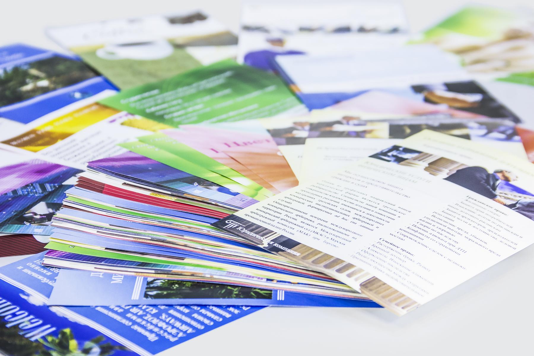 Где распространить листовки по почтовым ящикам выгоднее